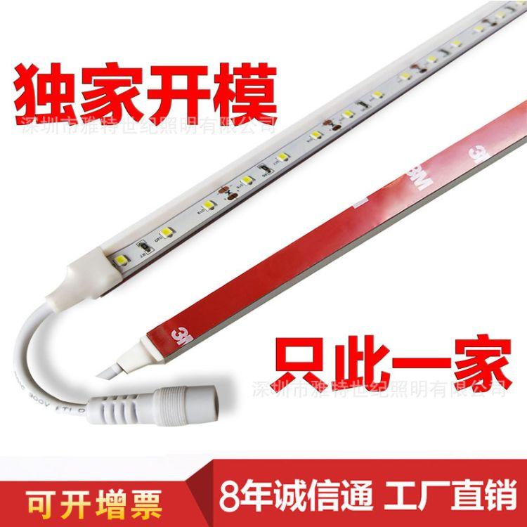 LED货架灯条用于超市办公室酒店家庭货架冷柜照明灯带长度可定制