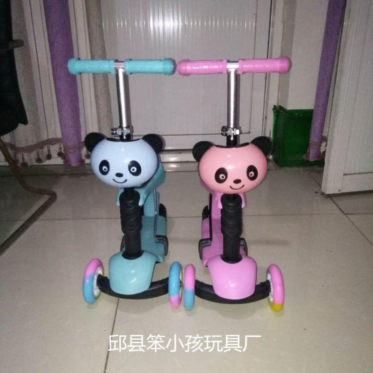 厂家新款儿童滑板车脚踏板三合一三轮滑行车小米高童车 一件代发