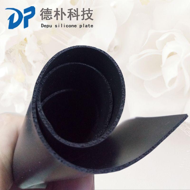 高低压电器专用泡棉 低密度阻燃硅胶泡棉 德朴科技