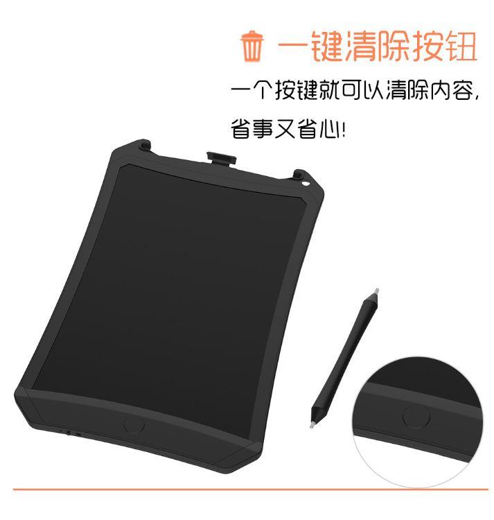 8.5寸手写板粗亮手绘板lcd电子写字板光能小黑板儿童画板速写手板