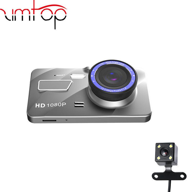 4寸双录杰里1080P高清 广角行车记录仪 循环录像行车记录仪
