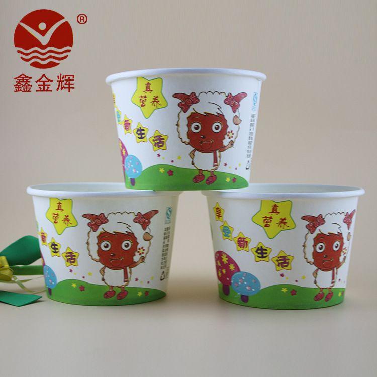 厂家批发大号960ml打包纸碗 米粉碗 面条打包碗订做 加logo