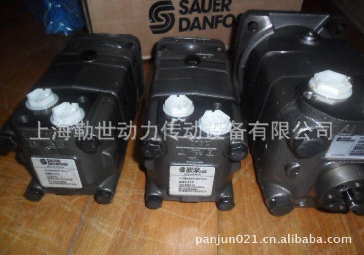 北京丹佛斯液压马达-DANFOSS液压马达-风力设备-土木车辆