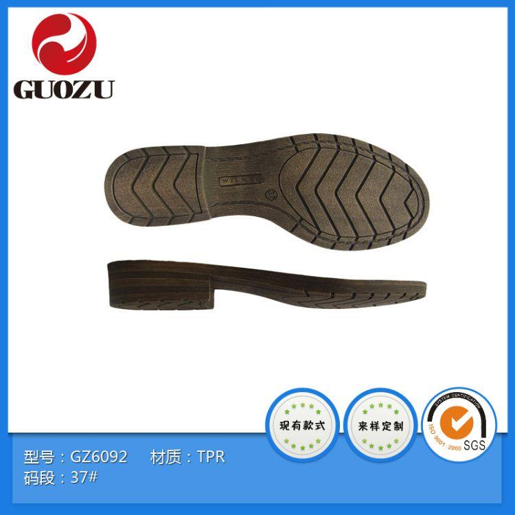 佛山鞋底鞋材厂批发加工高档擦色中跟女式外销tpr罗马靴子大底