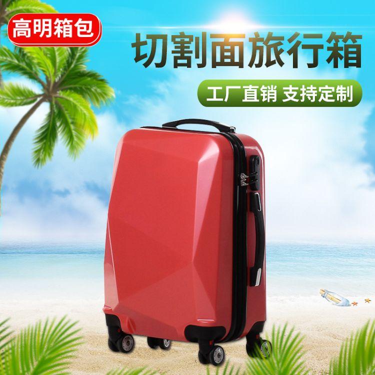 高明 28寸钻石切割面旅行箱 双层拉链防水行李箱 万向轮学生登机箱