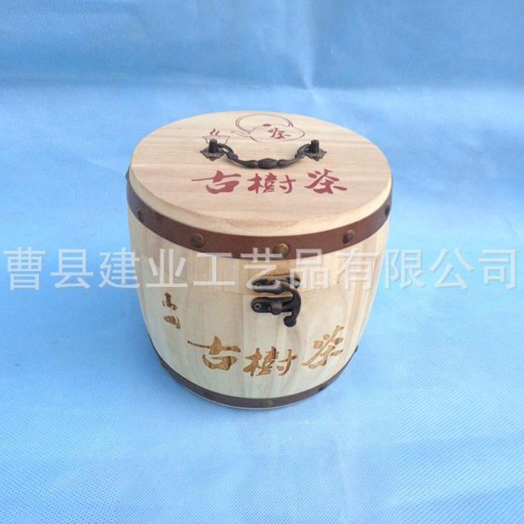 厂家大量批发订购普洱茶叶实木收纳木桶散茶木质包装桶原木