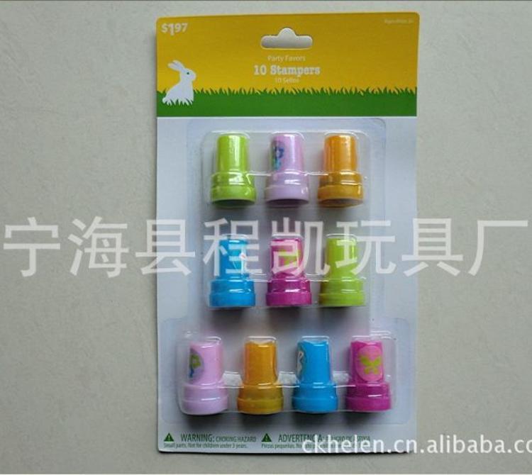 供应复活节印章(10个装)-复活节玩具