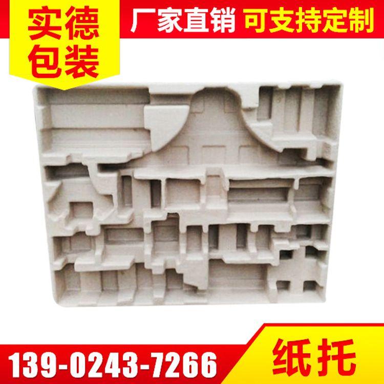 厂家直销 东莞电机纸托 光滑环保纸托 护角纸托