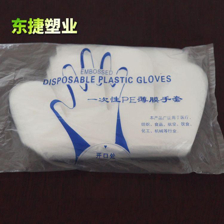 一次性手套食品级全新PE材料供应批发 精选防油防脏一次性手套