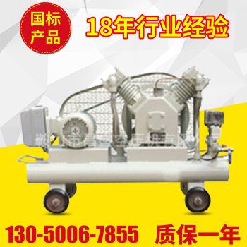 昌盛  厂家批发VW-0.12/10空压机增压机 活塞式压缩机