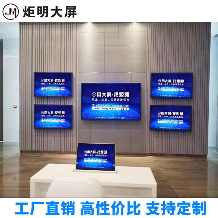 安卓壁挂式广告机 电梯广告机厂家 液晶楼宇室外电子显示器