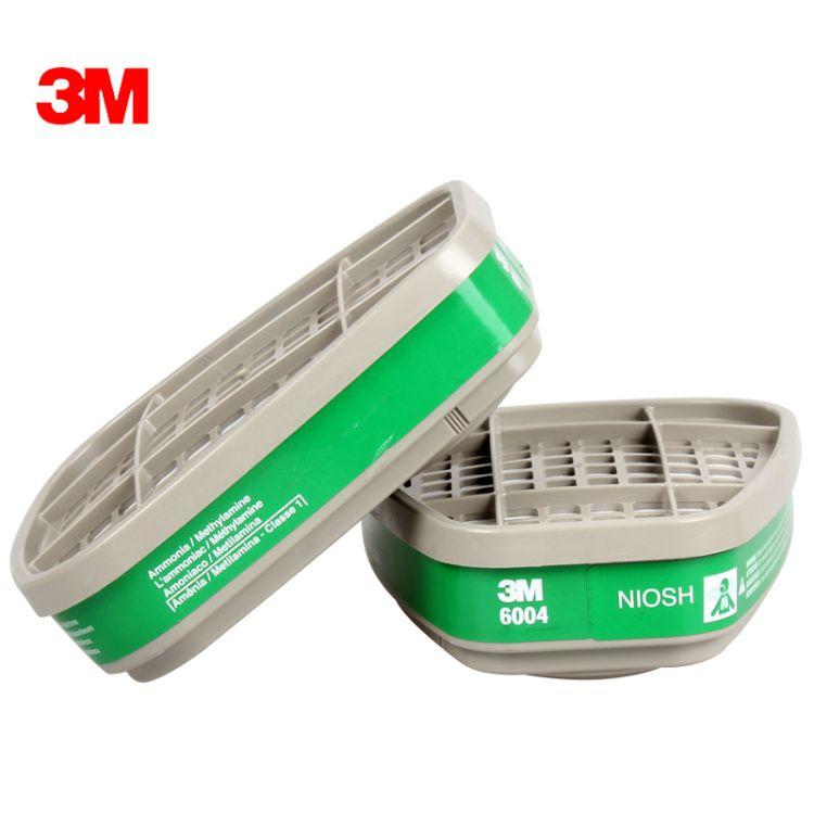 正品3M防毒面具滤毒盒6004CN氨气及甲胺气体过滤盒防毒面罩配件