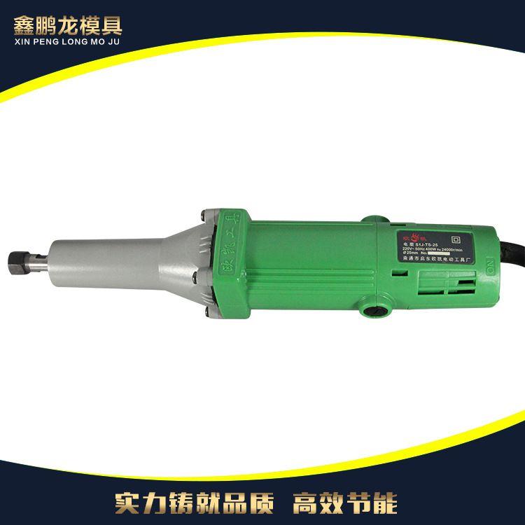 专业供应质量保证直磨机 气动打磨机 抛光打磨刻磨机 打磨笔