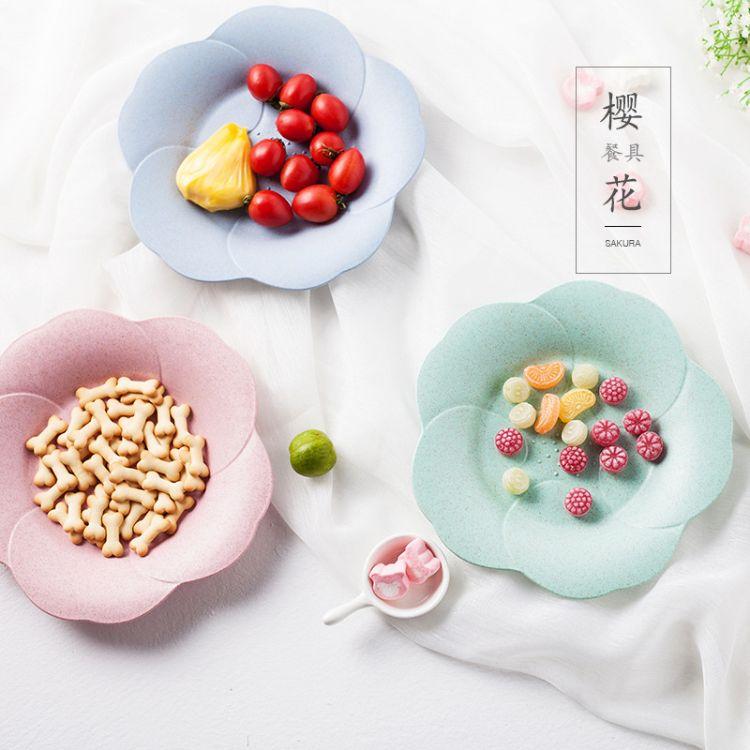 欧式水果盘现代客厅创意茶几零食糖果盘塑料家用干果盘