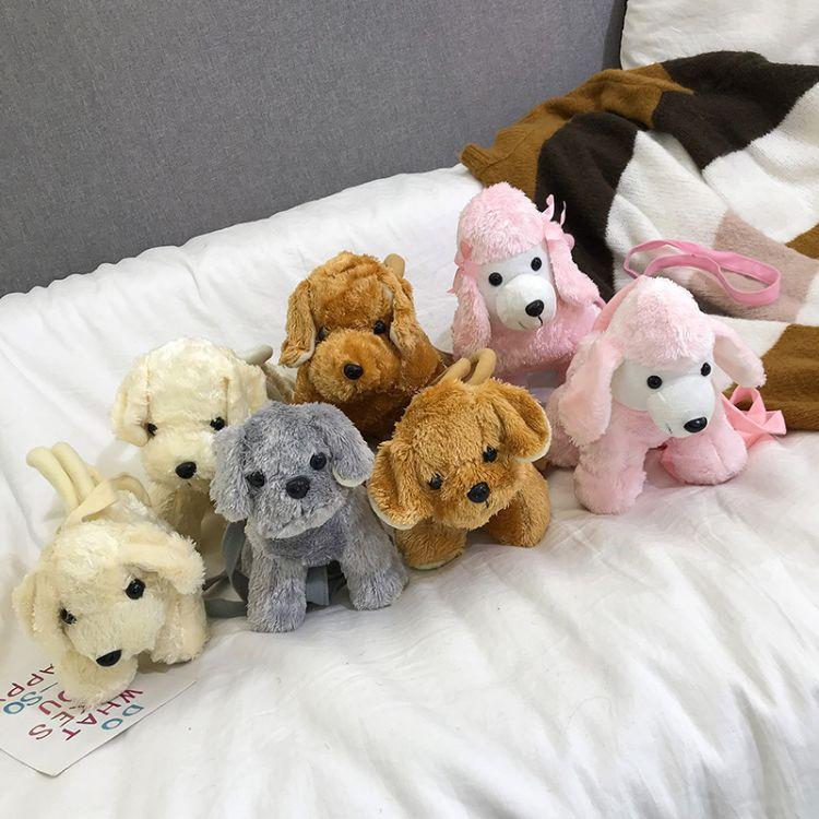 韩版优质卡通小狗幼儿园奖品手提毛绒玩具拎包笔袋儿童单肩斜挎包