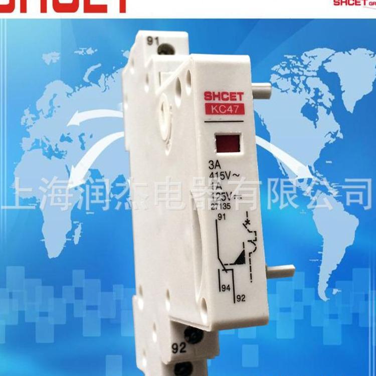 供应小型断路器电气附件SD报警触头配套C45 DZ158 NC DZ47-60