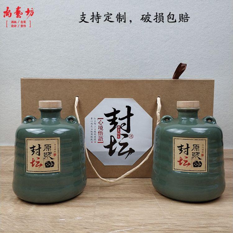 景德镇陶瓷创意仿古裂纹釉密封定制酒瓶包装1斤500ml装空白酒瓶