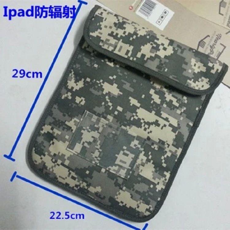 工厂现货平板电脑防辐射袋 手机信号屏蔽袋ipad防定位器防跟踪袋