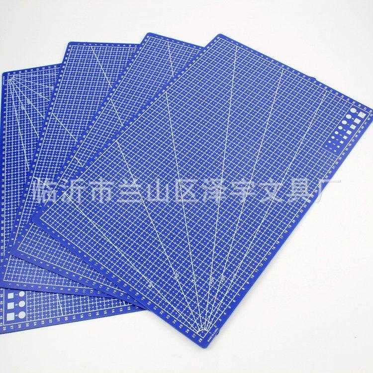 A3美术垫板 PVC切割垫板 刻度板 介刀板 手工模型工具 裁切护刀