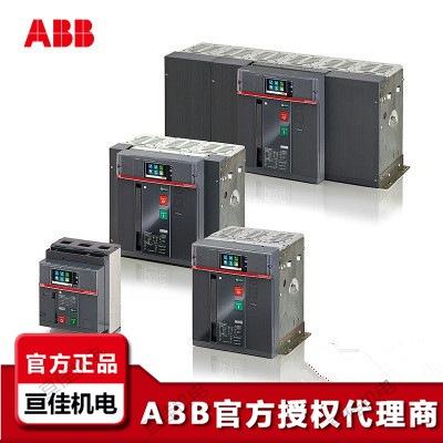 ABB原装框架E2N2500 D LI 4P WMP NST断路器10146555空气开关