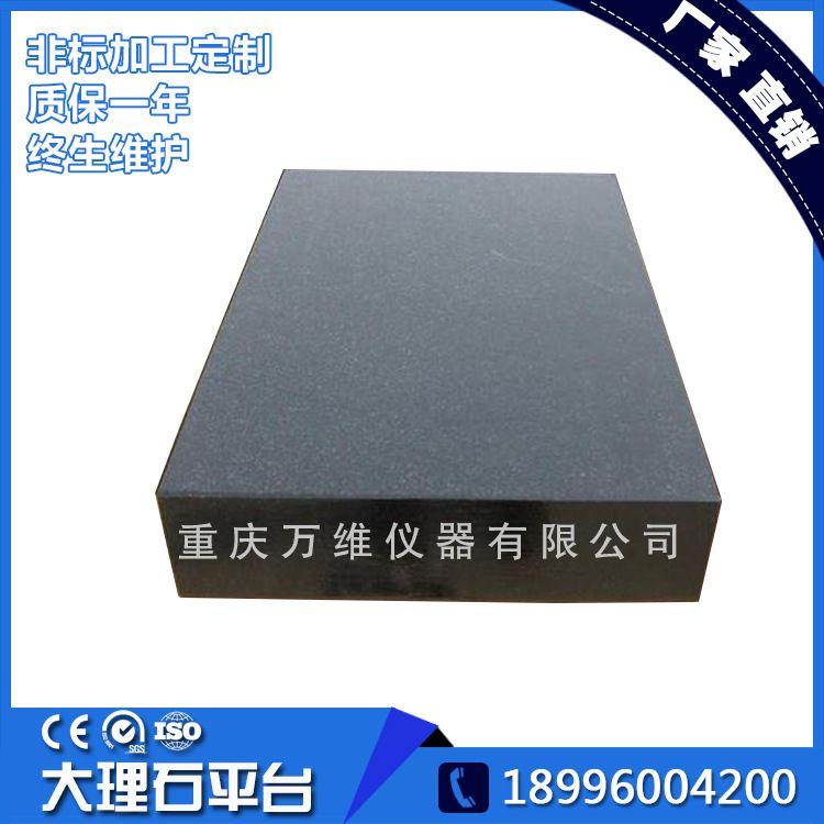 出售2000*1500花岗岩/大理石平台 测量平板工作台机械构件