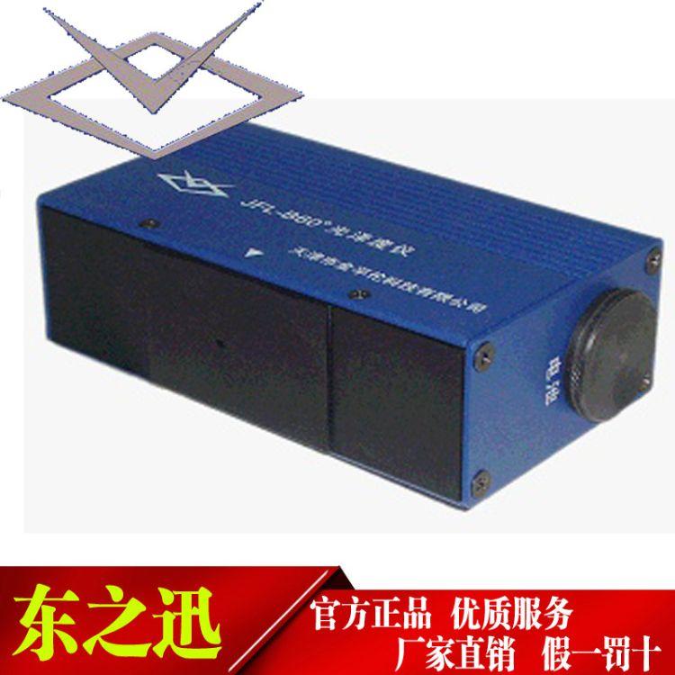 特价JFL-B60S(60°曲面小孔)智能型光泽度仪 便捷式镜向光泽度仪