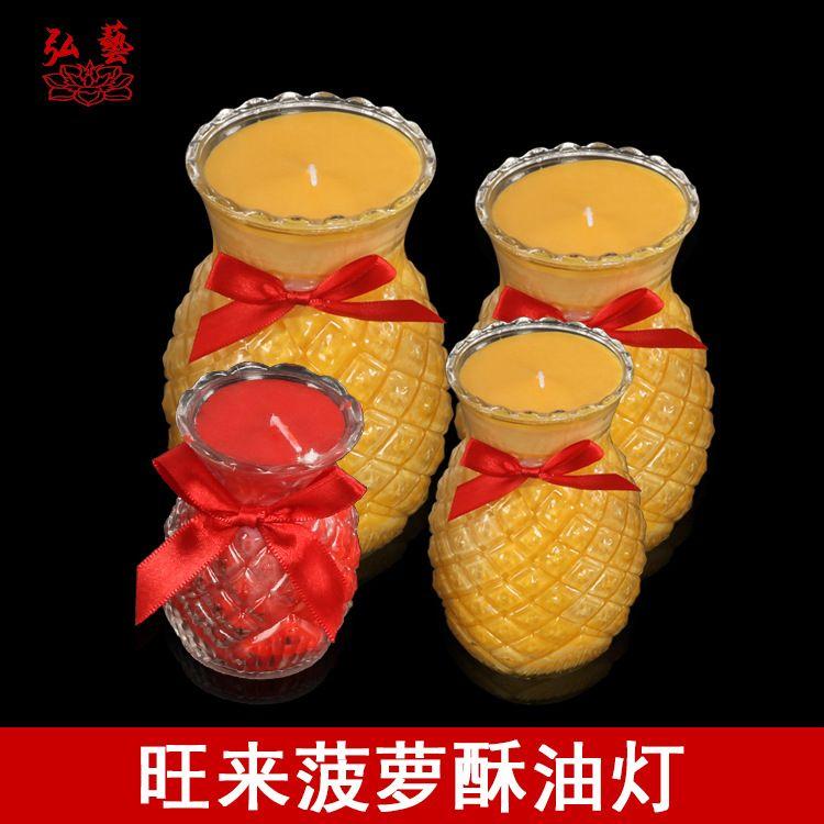 1天3天7天15天菠萝酥油灯宗教蜡烛祈福佛教用品天然植物酥油供灯