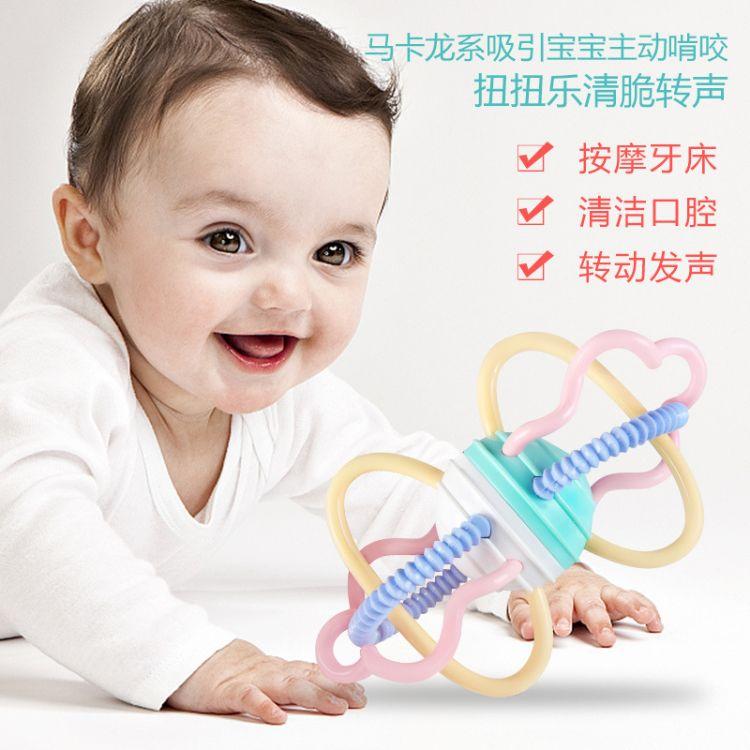 美贝乐婴儿摇铃玩具3-6-12个月新生儿宝宝牙胶0-1岁玩具曼哈顿球