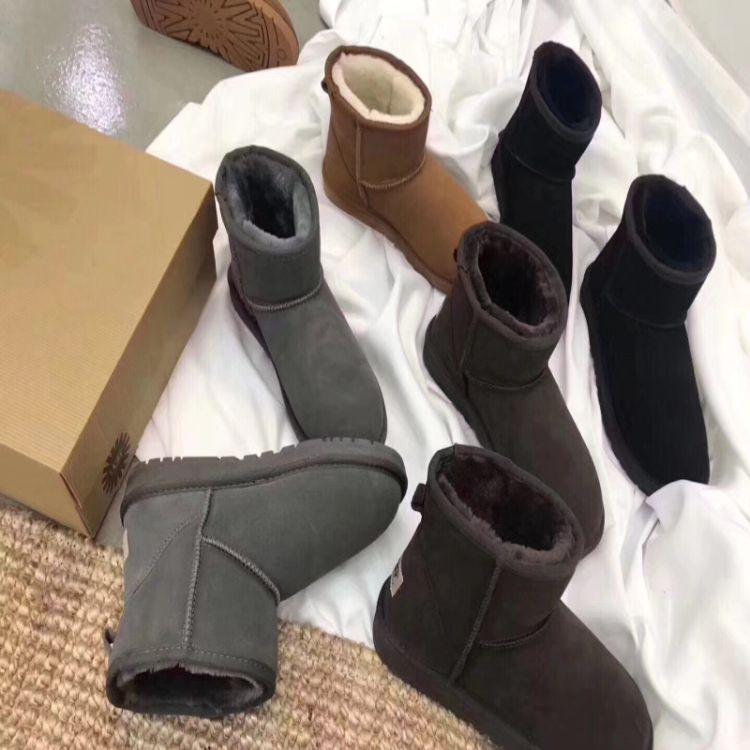 U唧唧2018冬新款雪地靴男女简单短筒保暖加绒加厚 羊皮毛纯色棉鞋