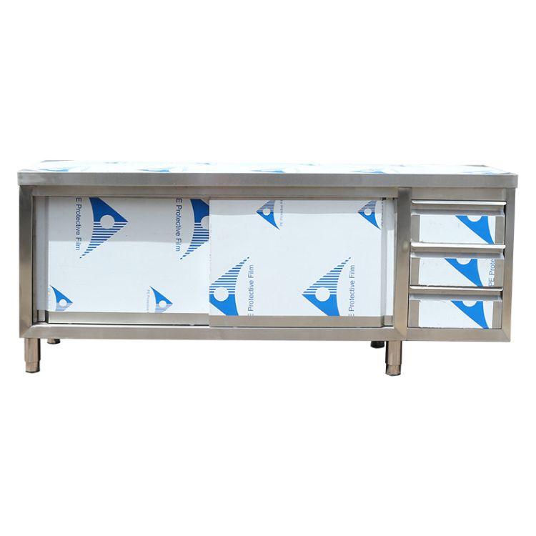 厂家直销 不锈钢工作柜  三抽拉门不锈钢工作柜 厨房用柜 量大从