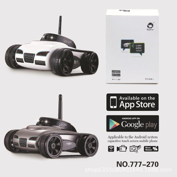 金光777-270迷你wifi四通遥控iPhone实时传输摄像小坦克车模玩具