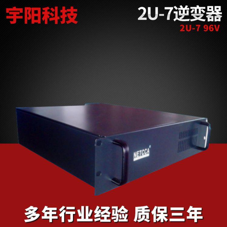 NETCCA 2U-7 96V/48铅酸蓄电池 通讯UPS专用电池包 UPS不间断电源