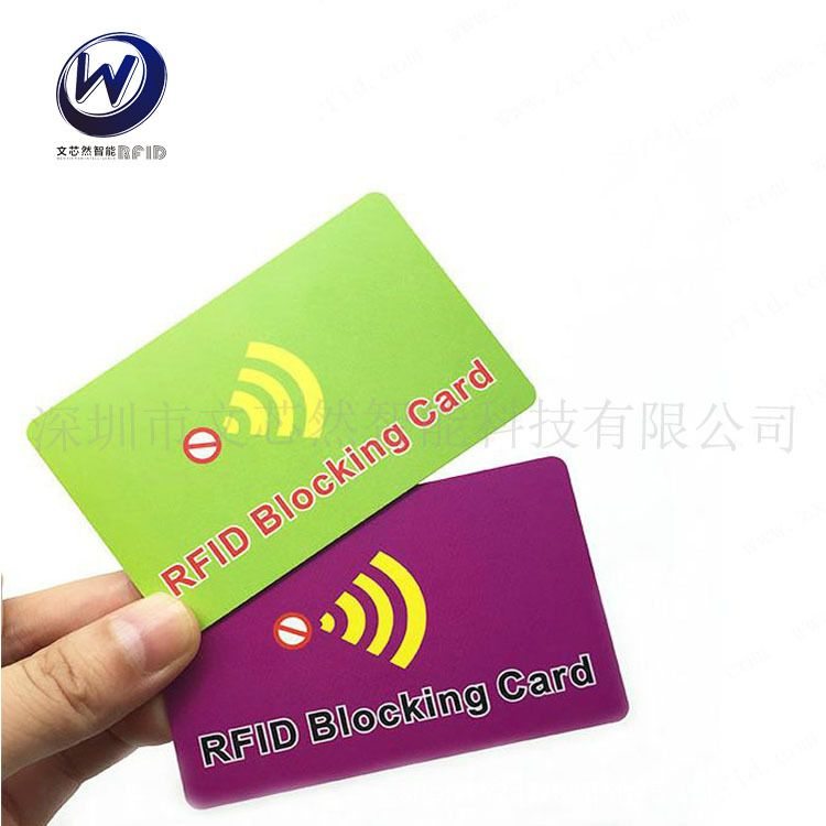 BlockingCard个人银行信息防盗卡NFC防盗卡功能屏蔽卡生产厂家