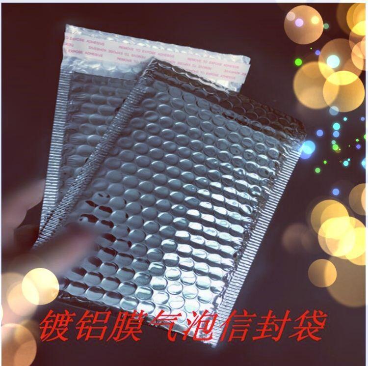 铝膜气泡信封袋银色手机壳饰品小物品包装快递袋130*180 900个/箱