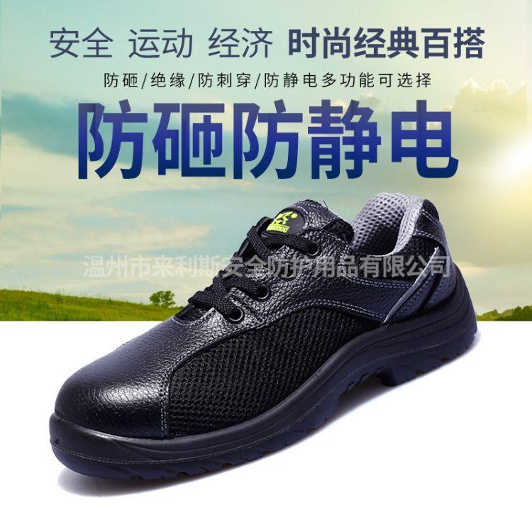 厂家直销鹰兽NO.9908耐砸工作鞋劳保鞋防静电鞋牛皮安全鞋防砸鞋
