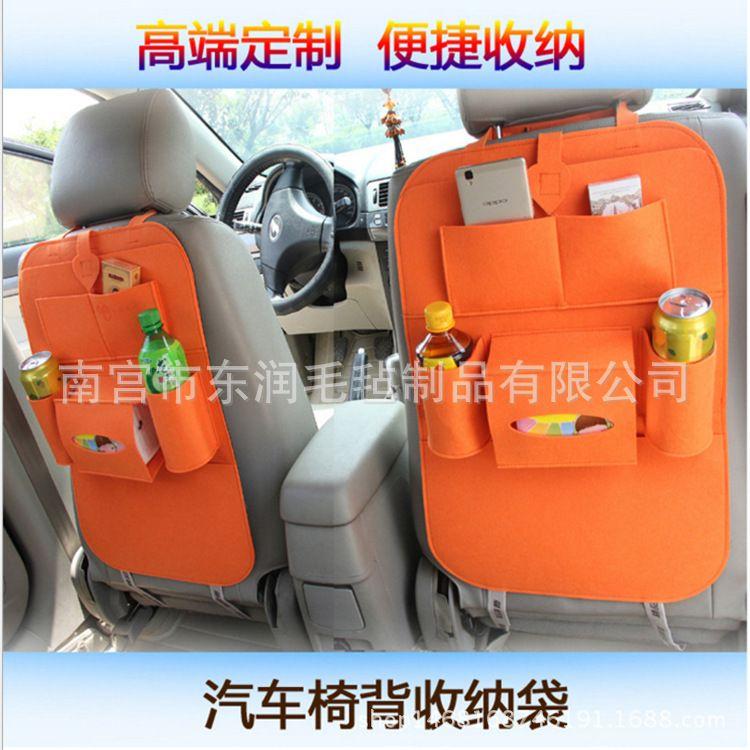 厂家直销多功能汽车座椅收纳袋车载置物袋车用储物袋挂袋储物箱