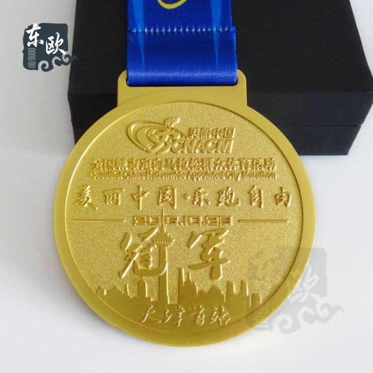 厂家定制金银铜牌定做 运动会比赛赛事活动奖章 跑步合金奖牌直供