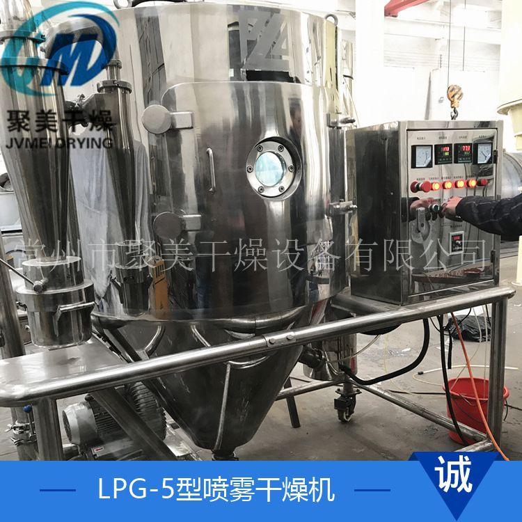 化工高速离心喷雾干燥机 LPG化工离心喷雾干燥设备