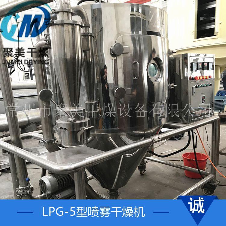 现货供应小型离心喷雾干燥机 LPG高速离心喷雾干燥机