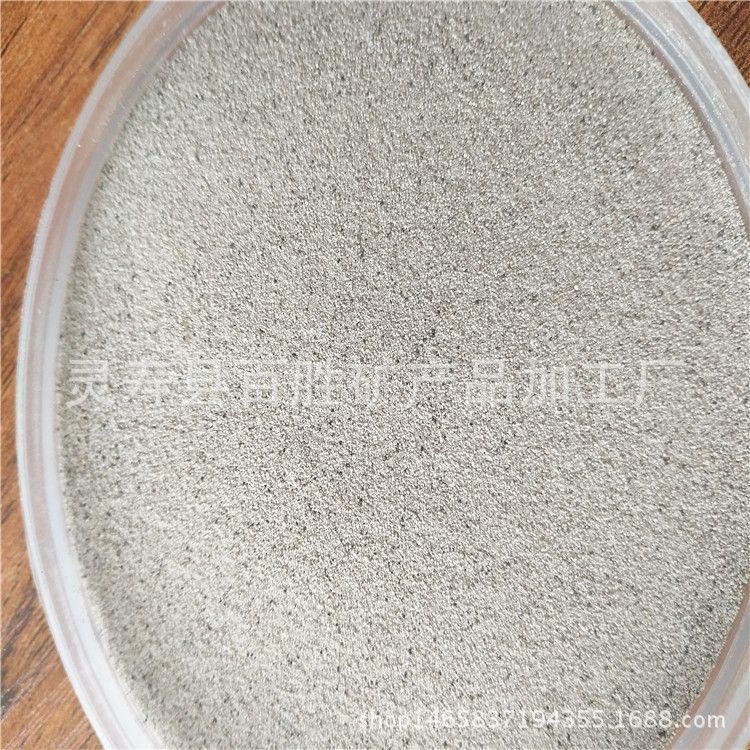 厂家生产漂珠 60-200目 隔热保温材料用漂珠 油田钻井用漂珠