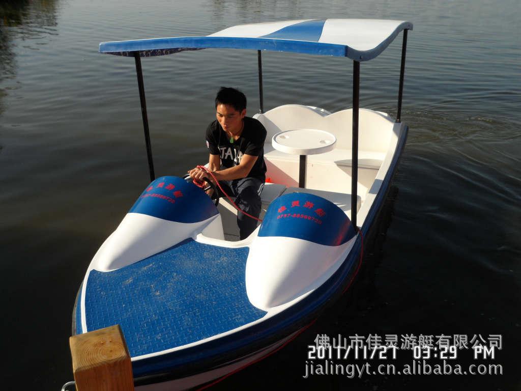 4-5人电动船 玻璃钢 水上游乐 水上运动 快艇 厂家直销