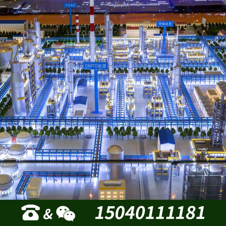 厂家批发定制生产迷你工业设备模型 机械模型道具 DIY定制批发