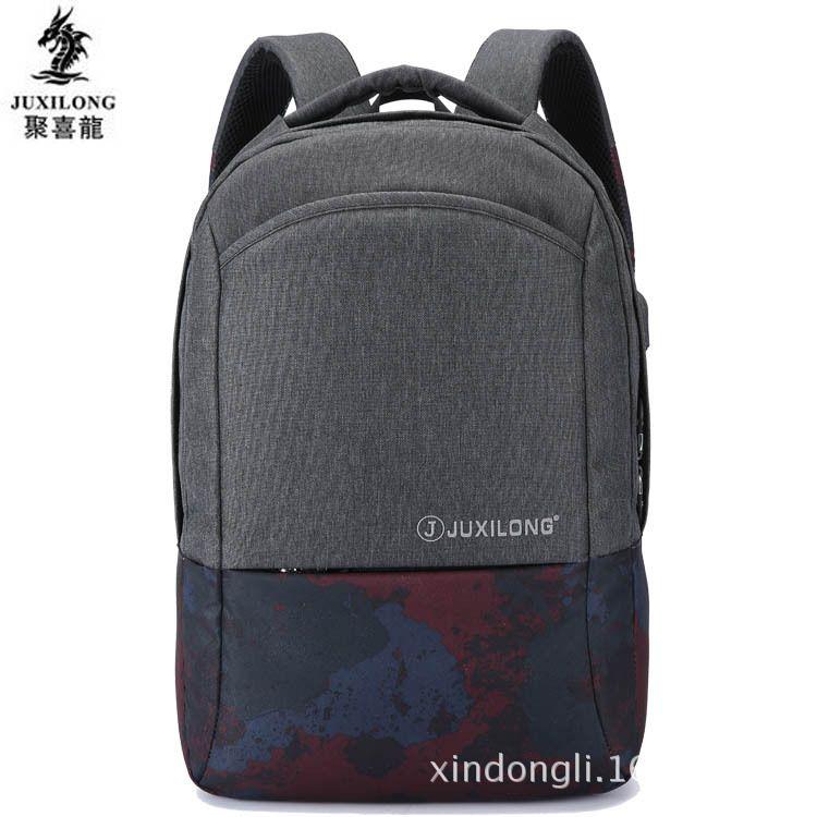 厂家供应新款学生书包迷彩图文商务双肩背包外出休闲运动学生背包