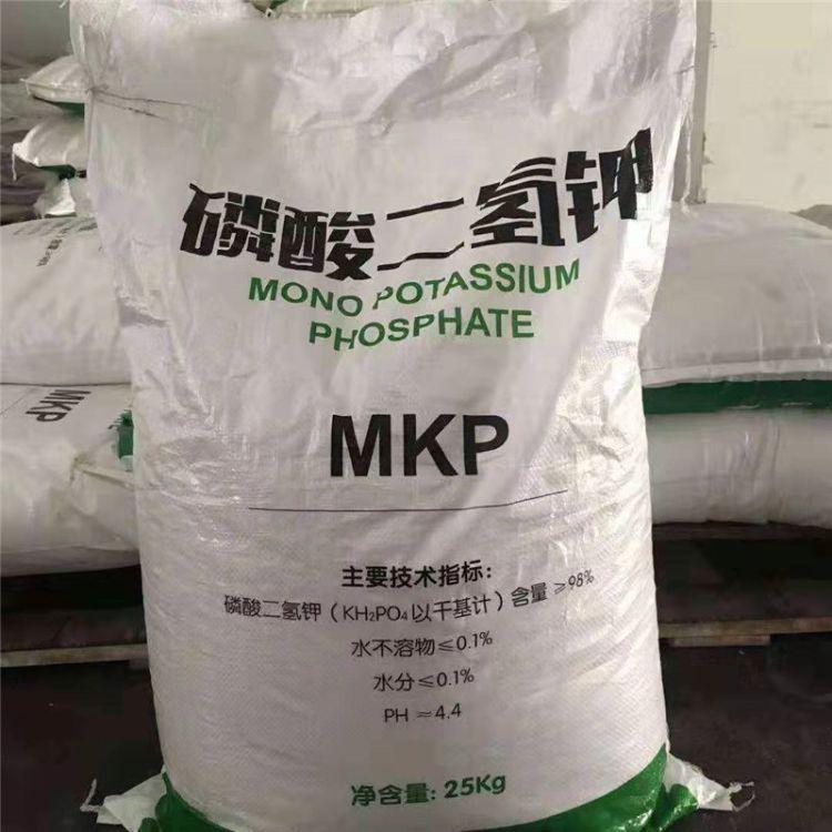 磷酸二氢钾厂家直销 农用叶面肥蔬菜果树全水溶叶面喷施99%磷酸二氢钾