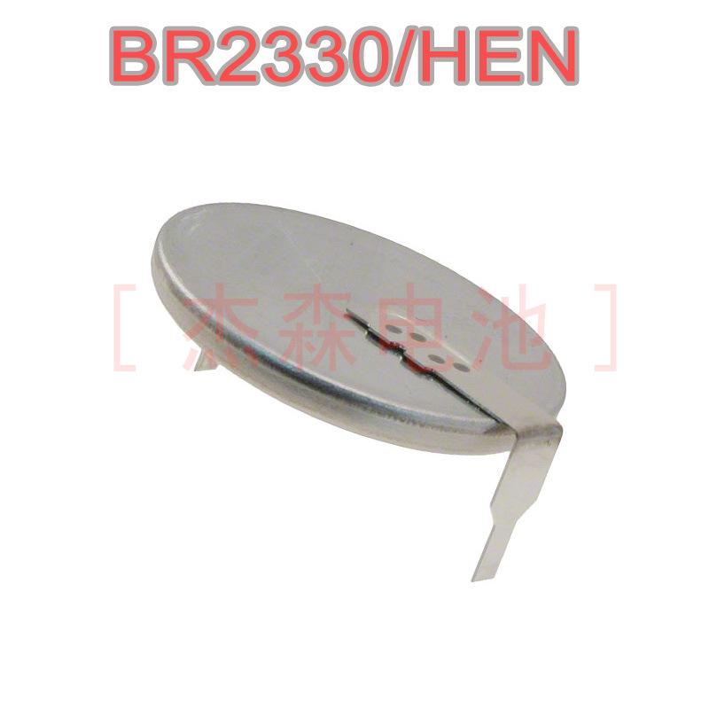 热销 松下BR-2330/HEN 焊脚纽扣电池 钟表芯片电池,主板电池