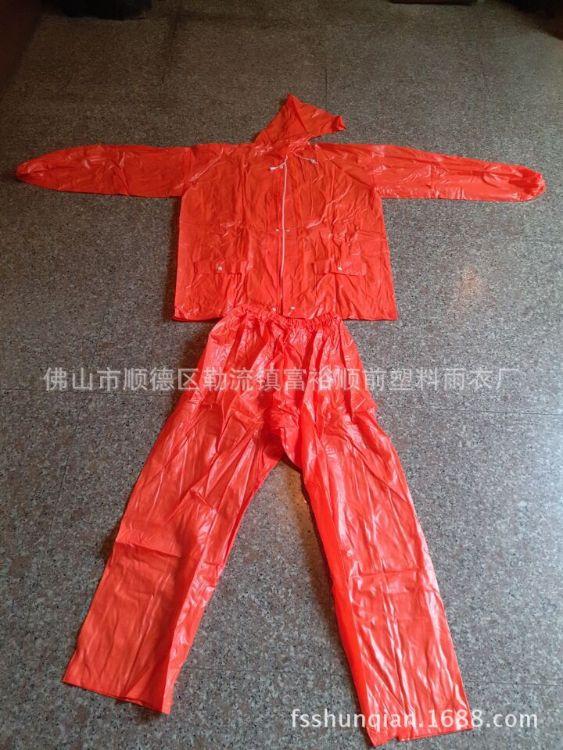 现货供应环卫专用 橙色特效反光 雨衣雨裤海胶PVC套装工作雨衣雨服