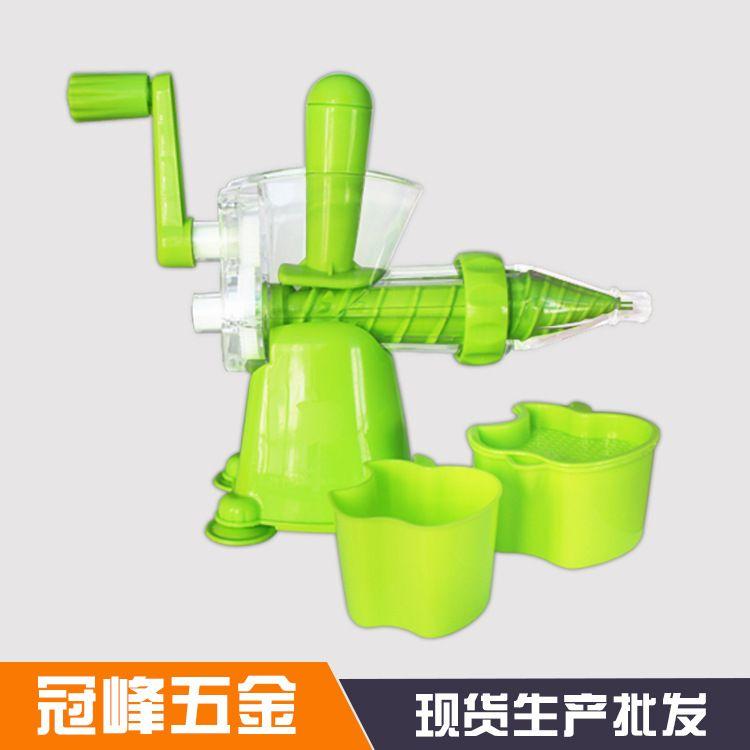 批发手动榨汁机家用手摇水果机迷你果汁机压汁手动榨汁
