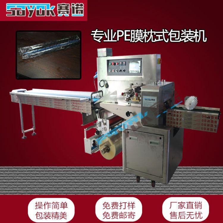 供应硅胶镀膜雨刮器包装机 高品质U型无骨雨刷条PE膜套袋机
