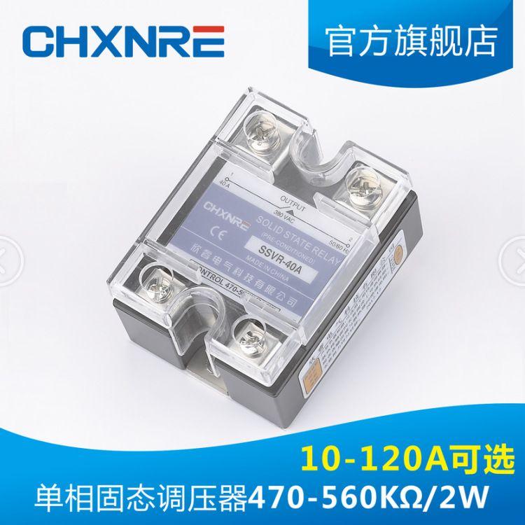 单相 固态继电器 电位器控制 固态调压器SSVR-10A SSR-25VA 40VA