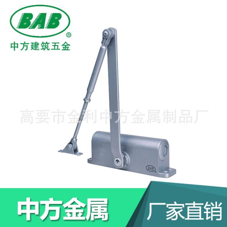 厂家直销 优质闭门器061型(中号) 防火闭门器 开门器